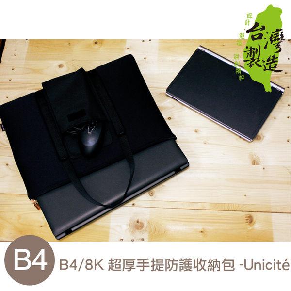 珠友 SN-50008 B4/8K 超厚手提防護收納包-Unicite