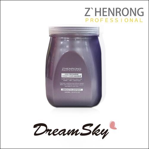 台灣 Z`HENRONG 真榮 ZR 摩洛哥活力8奇蹟膜 頭髮 修護 毛躁 斷裂 分岔 護髮 (1000ml/罐) DreamSky