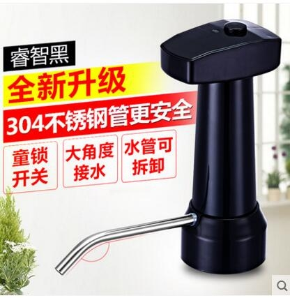 電動抽水器桶裝水支架純淨水桶飲水機水龍頭壓水器自動上水器ZX