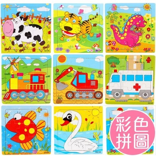 早教益智兒童木製拼圖動物交通