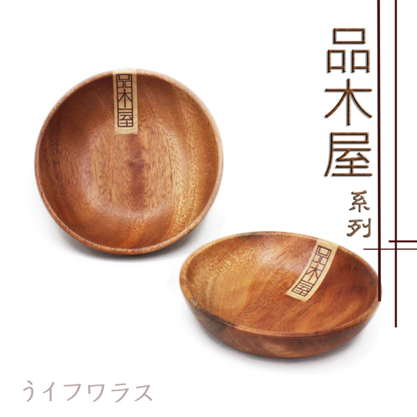 品木屋點心盤/小圓型 K3190