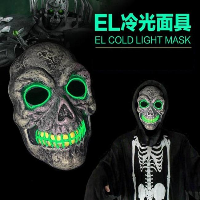 EL 冷光面具(骷顱)  V怪客 奪魂鋸 杰森殺手 面具/眼罩/面罩 cosplay【塔克】