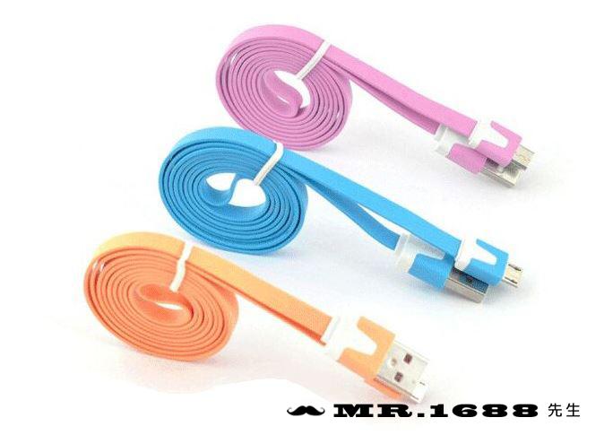 安卓彩色麵條數據線 一米安卓扁平Micro USB充電線【Mr.1688先生】
