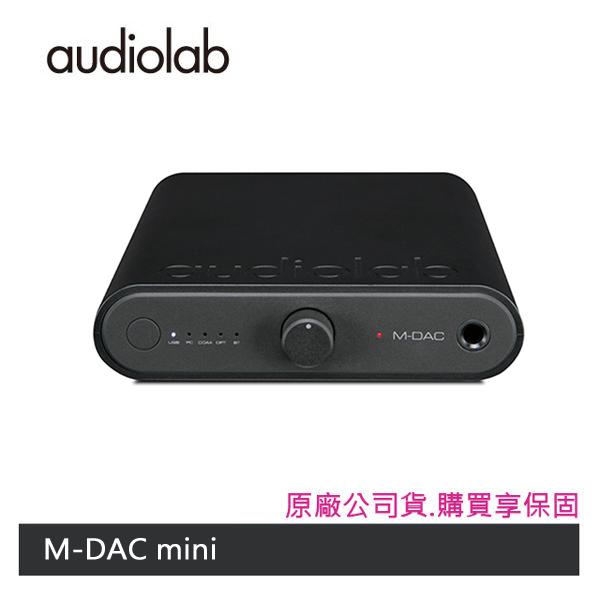 【24期0利率 送高級耳機】AUDIOLAB M-DAC mini - 可攜帶型 DAC 耳擴 公司貨