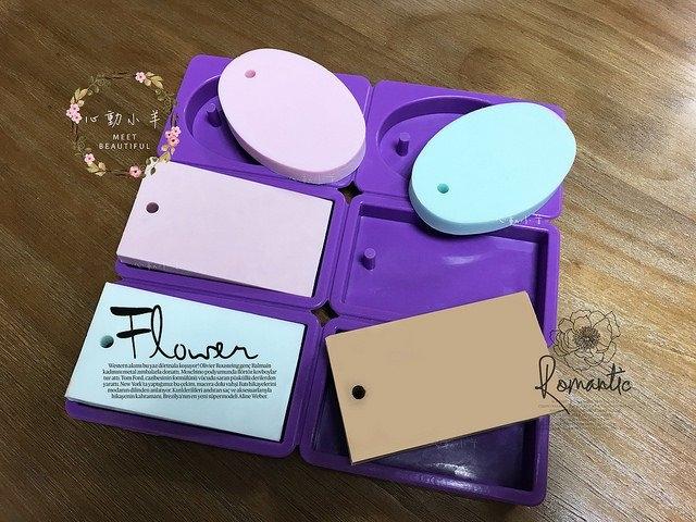心動小羊^^DIY矽膠模具肥皂香皂模型矽膠皂模藝術皂模具香磚擴香石橢圓 長方6孔吊牌