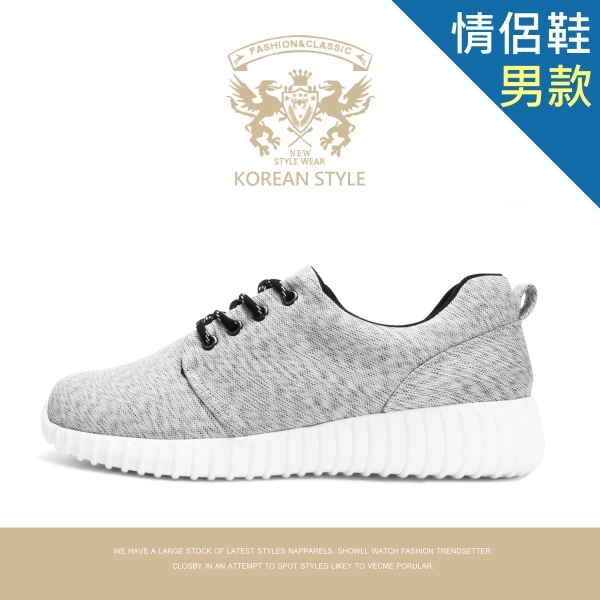 情侶 男鞋MIT增高經典飛梭慢跑鞋(二色)【2AA01】