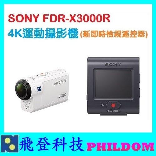 SONY FDR-X3000R 遙控器 附防水殼 可深潛達60米  4K高畫質 攝影機 運動DV 公司貨 保固一年