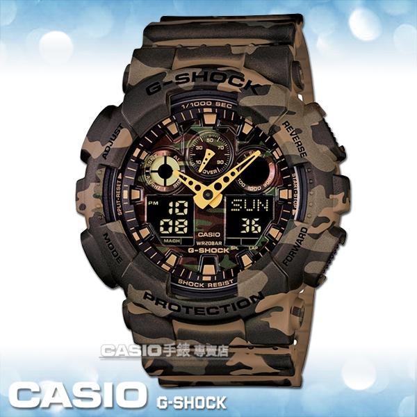 CASIO卡西歐手錶專賣店國隆CASIO G-SHOCK GA-100CM-5A男錶G-SHOCK橡膠