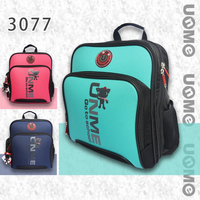 UnMe 兒童書包 3077系列 台灣製造 超輕多夾層 收納輕鬆 透氣護脊背墊 後背包 免運 桔子小妹