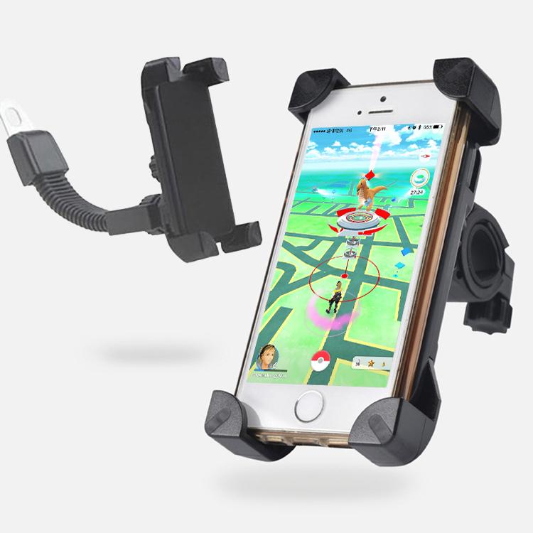 手機平板支架機車支架腳踏車夾寶可夢抓寶神器摩托車後照鏡支架AD0001超穩鷹爪