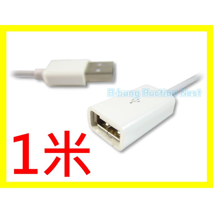 A-HUNG USB延長線1米傳輸線充電線USB隨身碟行動硬碟Micro行動電源延長線