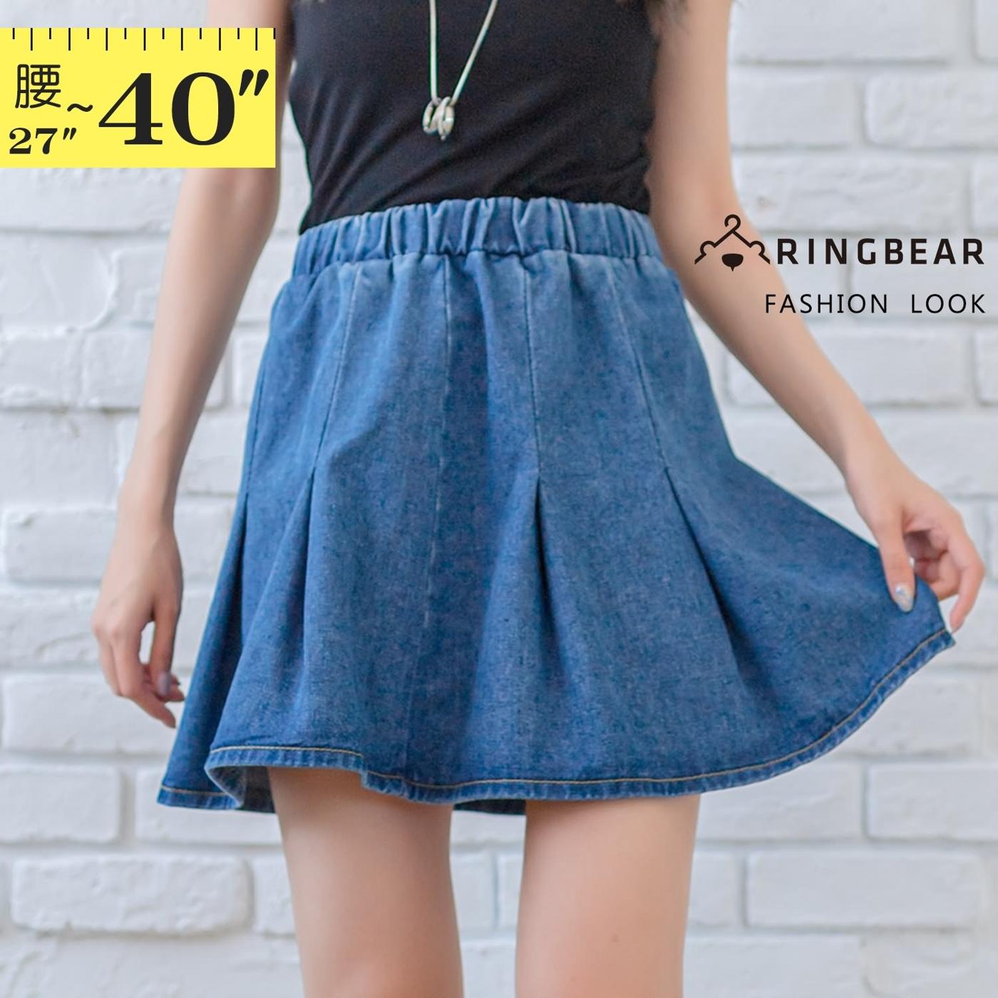 牛仔裙--個性韓版高腰鬆緊褲頭A字百褶牛仔短裙(藍M-5L)-Q106眼圈熊中大尺碼