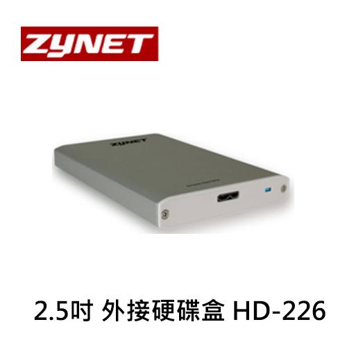 Zynet 奈力特 2.5吋 硬碟外接盒 USB3.0 ( HD-226 )