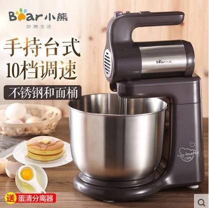 220V電壓打蛋器電動家用台式烘焙打蛋和麵機帶桶攪拌