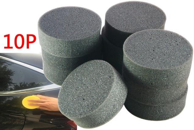 台灣製專業級加厚款打蠟海綿棉球10顆入高密度內裝清潔上蠟輪胎保養皮革擦拭不傷表面