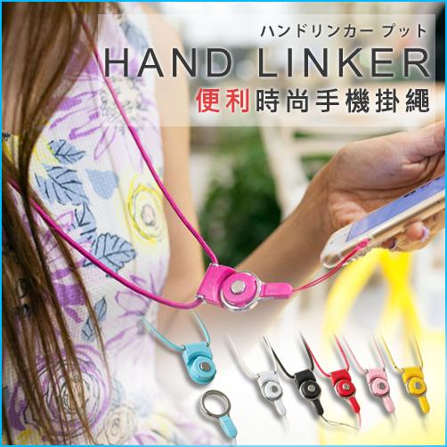 日本設計手機掛繩便利指環掛繩防摔可拆式吊飾上班族辦公iPhone6S Note5 M9 SONY HTC
