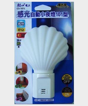 鉦泰生活館感光自動小夜燈101型CS-101L