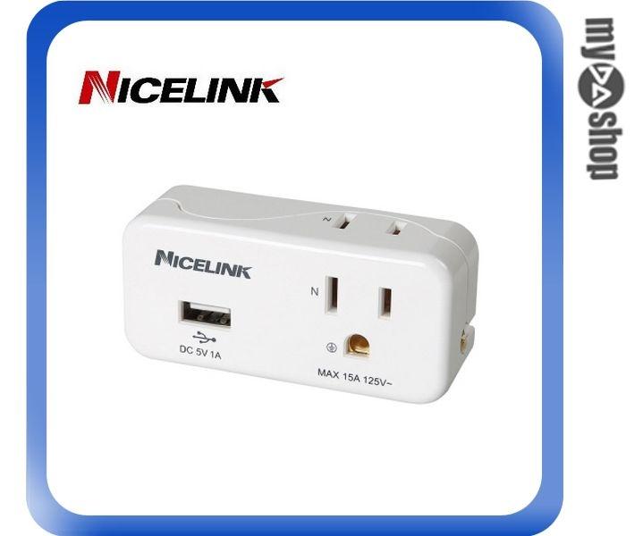 《DA量販店》Nicelink耐司林克 2座2 3孔 EC-M02AU1-W USB擴充座 1A(W89-0116)