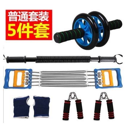 食尚玩家臂力器速臂器練臂肌健臂臂力臂熱器健身器材格鬥拳擊訓練腕力器5件套