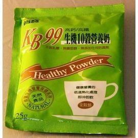 肯寶 KB99生機10穀營養奶 單包