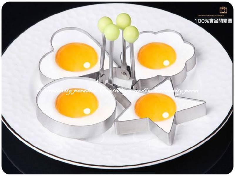 【輕鬆煎蛋器】不銹鋼多款可愛造型便當模具 愛心 梅花 圓形 星星 模型