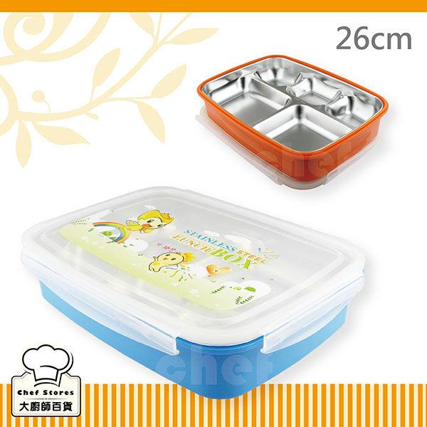 不銹鋼分格餐盤密封保鮮盒 防燙隔熱便當盒野餐盒-大廚師百貨