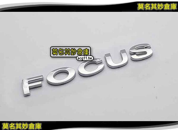 莫名其妙倉庫【2L044 FOCUS原車字標】副廠件 字貼 ABS材質 鍍鉻 Focus MK2