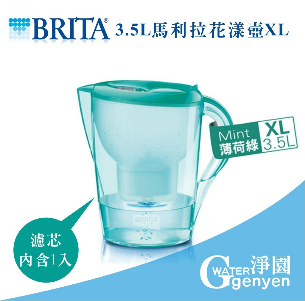 淨園德國BRITA 3.5L馬利拉花漾壺XL-薄荷綠內含一支濾芯-大容量居家辦公皆適用