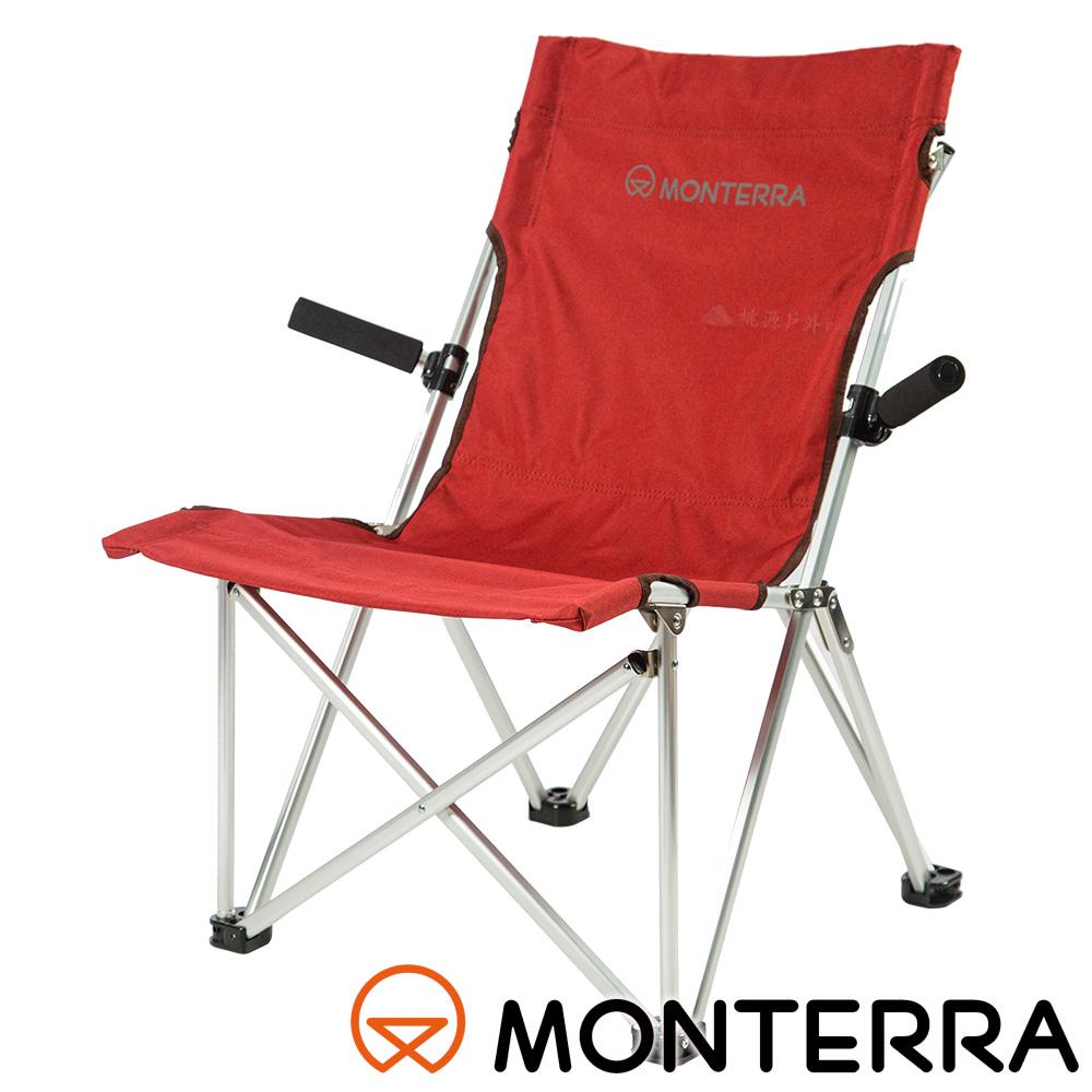 MONTERRA韓國舒適扶手太師椅紫紅CAA71摺疊椅.野餐椅.露營椅.戶外椅.扶手椅