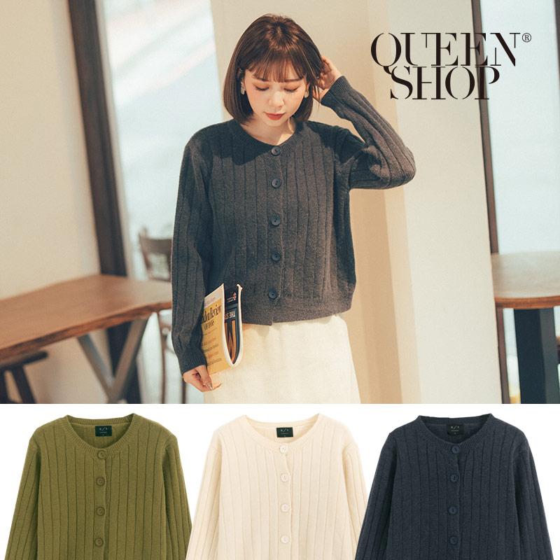 Queen Shop【02010966】基本素色圓領長袖針織外套 三色售*現+預*