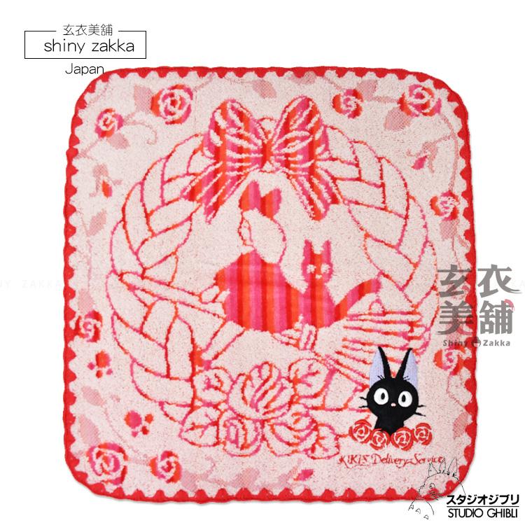 日本毛巾-宮崎駿魔女宅急便大方巾-黑貓KiKi玫瑰-玄衣美舖