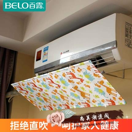 可調節空調擋風板防直吹空調擋板盾擋冷風空調擋板導風板導風罩尚美潮流閣