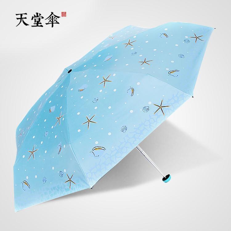 天堂傘超輕遮陽傘小清新迷你口袋傘太陽傘女黑膠五折傘折疊晴雨傘