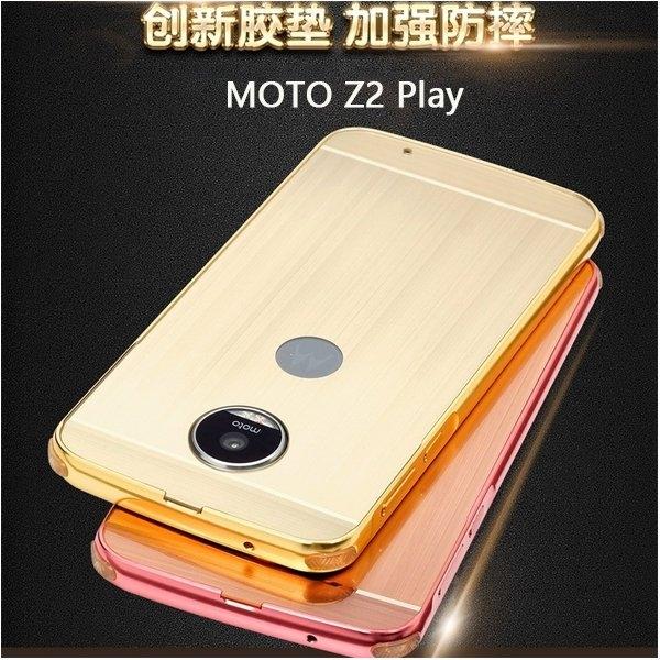 鏡面拉絲 摩托羅拉 MOTO Z2 Play 手機殼 電鍍拉絲 防摔氣墊 推拉款 Z2 Play 金屬邊框 保護套