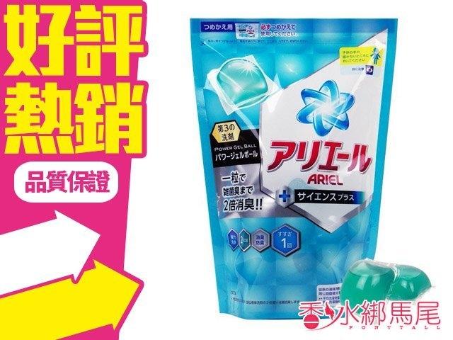 日本 寶僑 P&G 雙倍潔衣凝膠球 淨白 袋裝 (437g/18顆入)◐香水綁馬尾◐