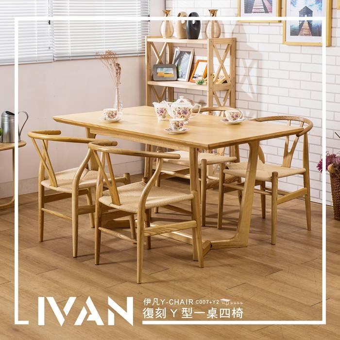 桌椅 餐桌椅組 佳櫥世界 Ivan伊凡Y chair復刻Y型一桌四椅 -C007 Y2【多瓦娜】
