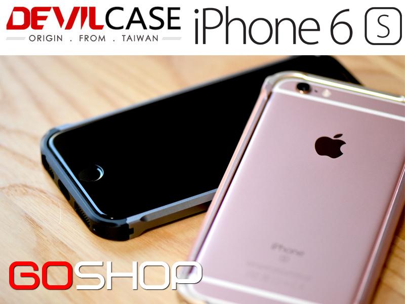 免運費 DEVILCASE 惡魔殼 全鋁合金 Type X 保護框 for iPhone 4.7 5.5