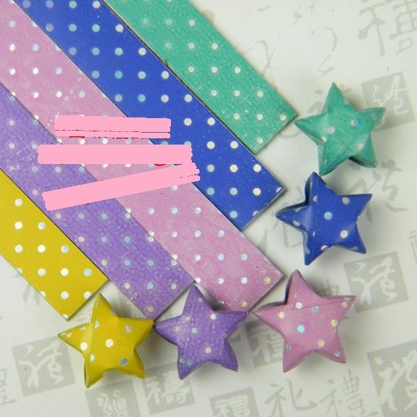 TwinS雷射彩點/愛心/星星摺紙25cm*50條 許願星幸運星摺紙【顏色圖案隨機出貨】