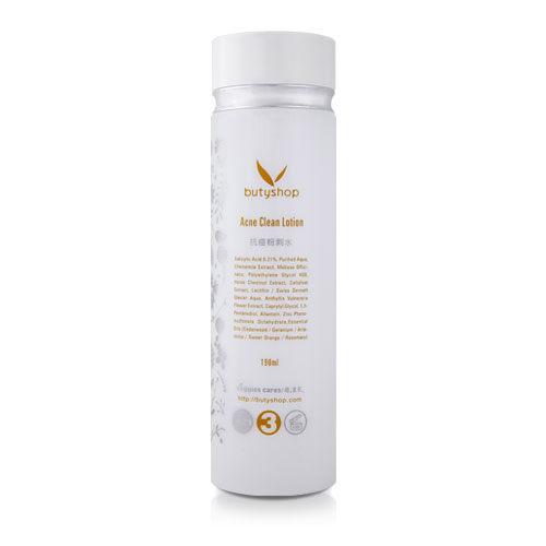 抗痘粉刺水 Acne Clean Lotion (120ml)-butyshop