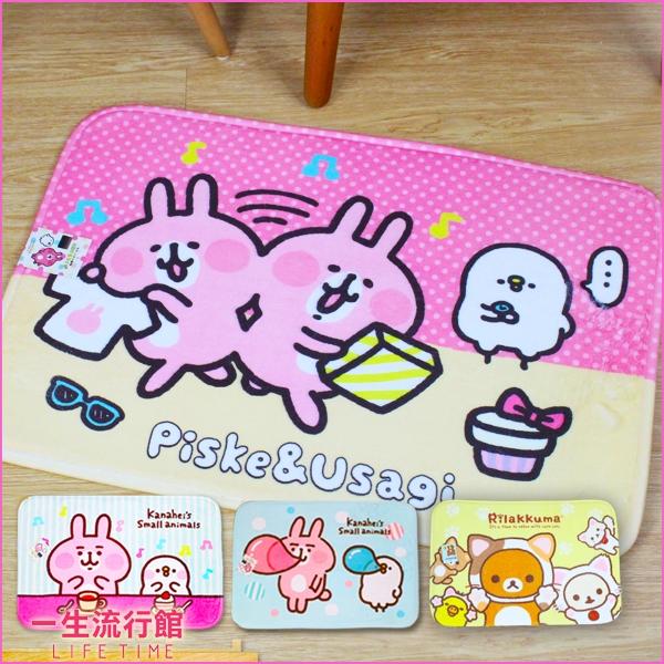 5款卡娜赫拉兔兔P助正版地毯療癒實用浴室地墊腳踏墊防滑墊B06637