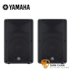 yamaha喇叭山葉YAMAHA CBR15 15英吋被動式2路外場喇叭一對兩顆CBR-15