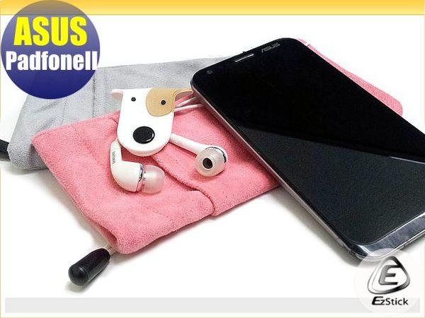 【EZstick】超細纖維手機布套 酷狗整線夾組 ASUS Padfone 2 A68 適用 (灰‧桃紅可選)
