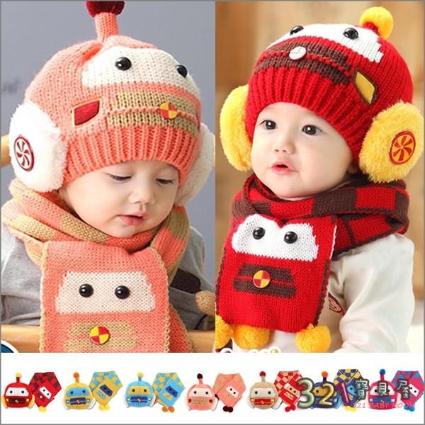 韓國人氣童帽-毛線帽子圍巾寶寶保暖兩件組機器人圖案-321寶貝屋