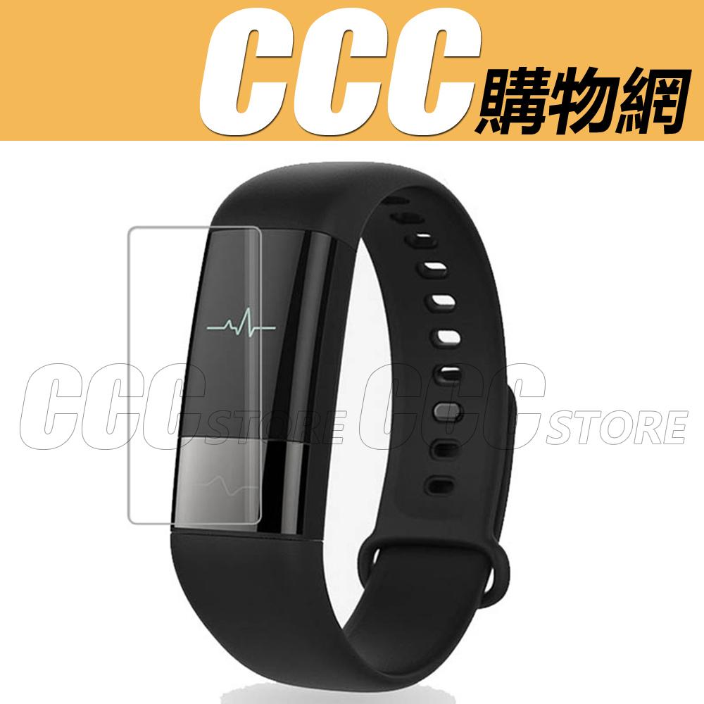 華米 AMAZFIT 米動健康手環 保護貼 曲面全屏保護膜 防爆膜 小米手錶保護貼