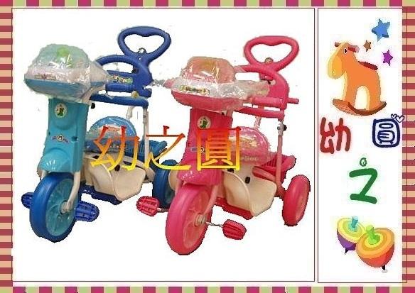 幼之圓*太空人聲光IC音樂有底盤護圍可後控三輪車~台灣製造外銷精品