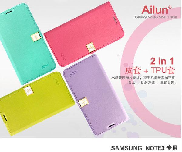 Note3免運蘋果Note3馬卡龍亮彩手機套插卡皮套任選二個900