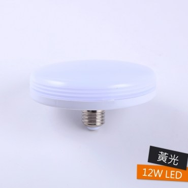 快可換12W LED燈泡黃光