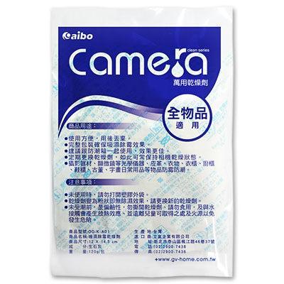 【貓頭鷹3C】台灣製 吸濕除霉乾燥劑 5包/組 [OO-K-A01]