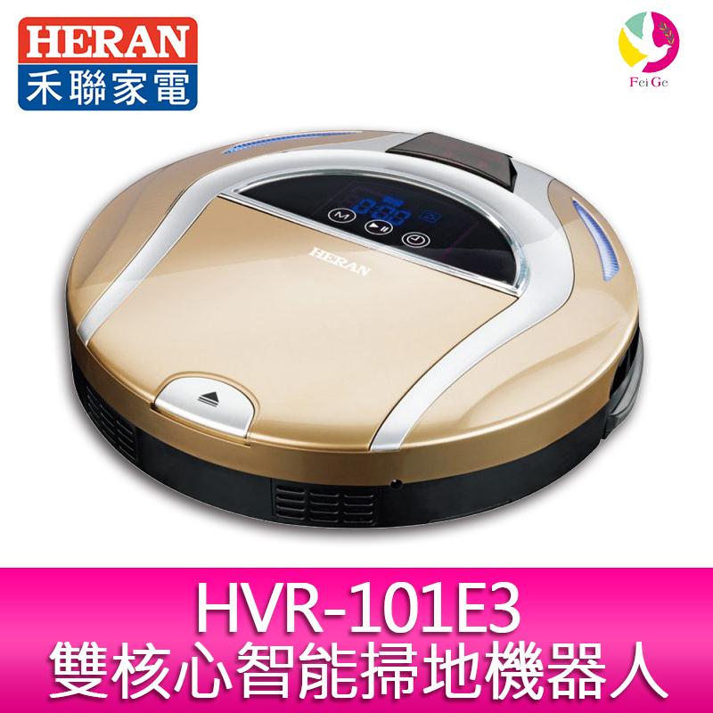 神腦公司貨禾聯HERAN雙核心智能掃地機器人HVR-101E3雙MCU微控處理器TAC智能處理系統