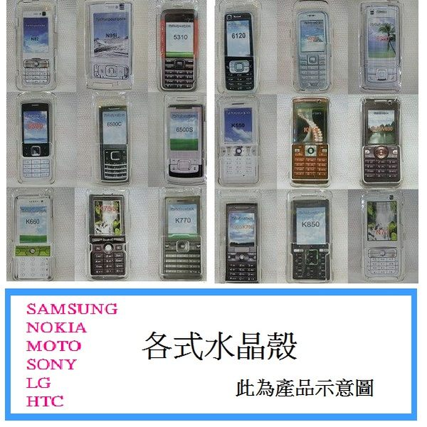【采昇通訊】★SonyEricsson Z310/Z800/Z700 ★ CITY DOG專利水晶殼 Z310i/Z800i/Z700i/Z750i